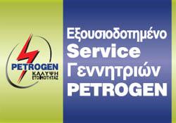 service_petrogen_F4811.jpg